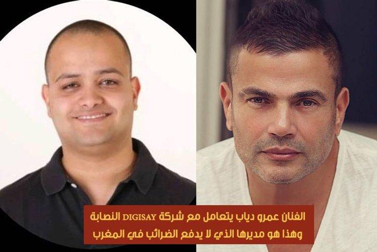 8a5f45348 النصب و الاحتيال يجر شركة مصرية للقضاء المغربي - المحرر